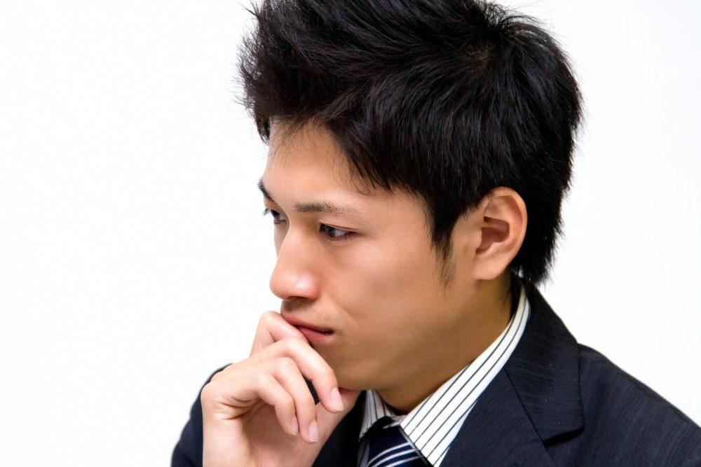 応募企業・業界・業種を見直す就活生